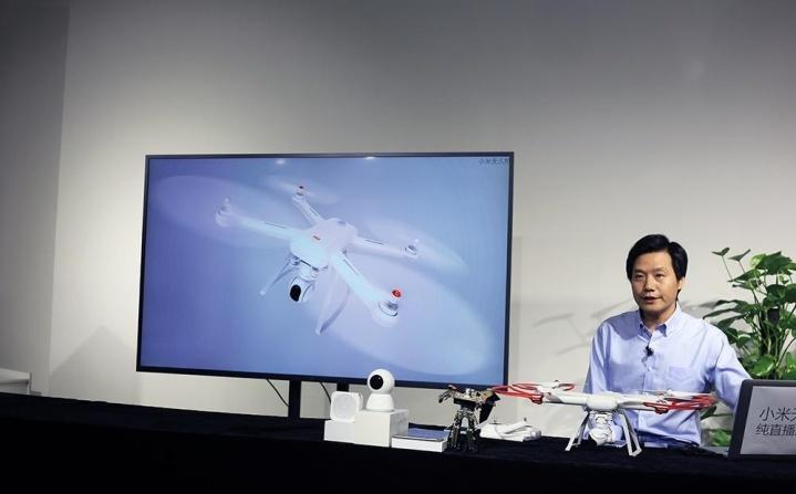 Xiaomi unveils the Mi Drone
